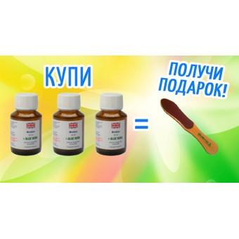 Биогель для педикюра 60мл 3 шт + супер-терка для педикюра в подарок