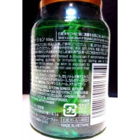 Daiso essence Экстракт трав 55ml