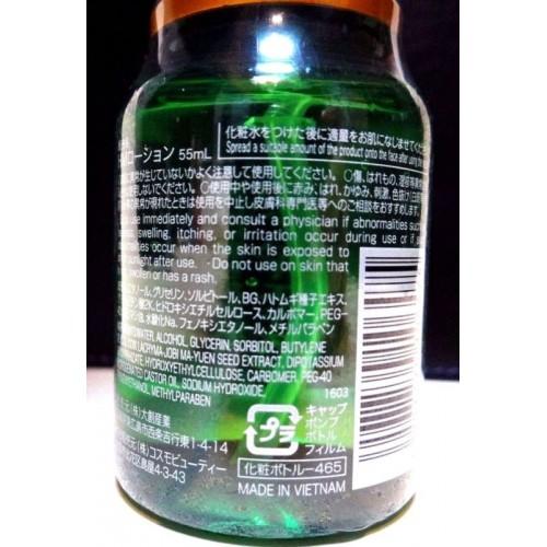 Daiso essence Экстракт трав 55ml (выравнивает цвет лица)