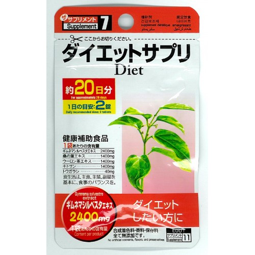 Daiso Диета (курс 20 дней) Притупляет аппетит, подавляет всасывание аппетита