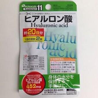 Daiso Гиалуроновая кислота (курс 20 дней) Красивая увлажненная кожа