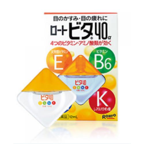 Японские капли для глаз Rohto 40 Vita -alfa с мягким охлаждающим эффектом