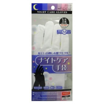 Хлопковые перчатки для ухода за кожей рук